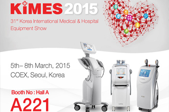KIMES 2015, Seoul, South Korea