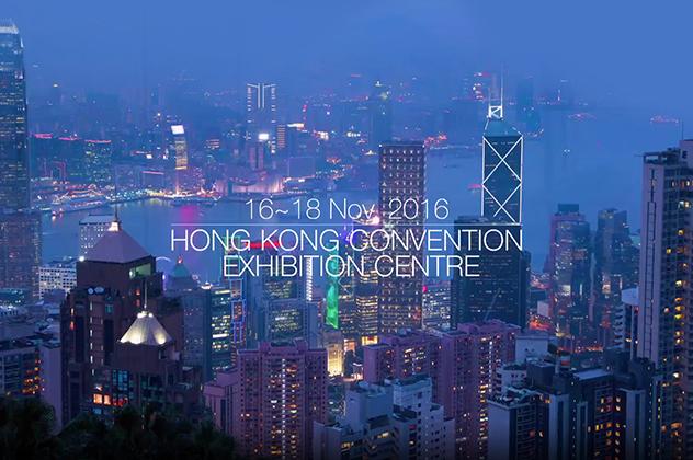 COSMOPROF Asia Hong Kong Exhibition 2016
