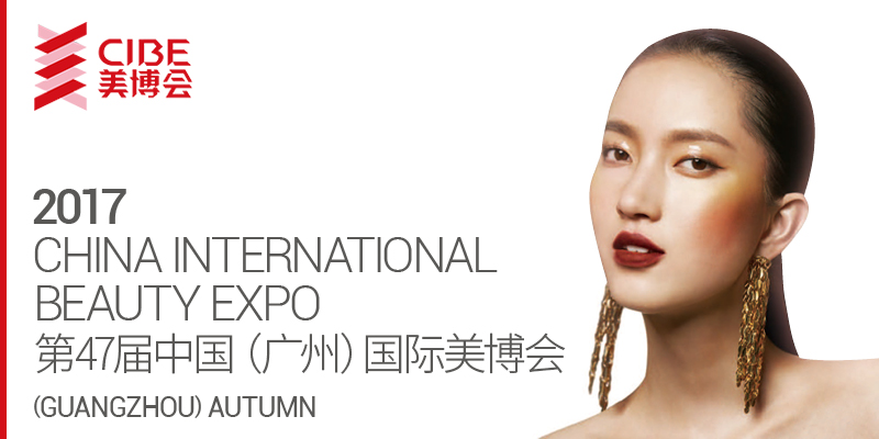 China International Beauty EXPO