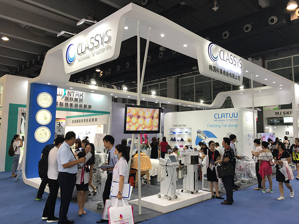 China International Beauty Expo (CIBE)