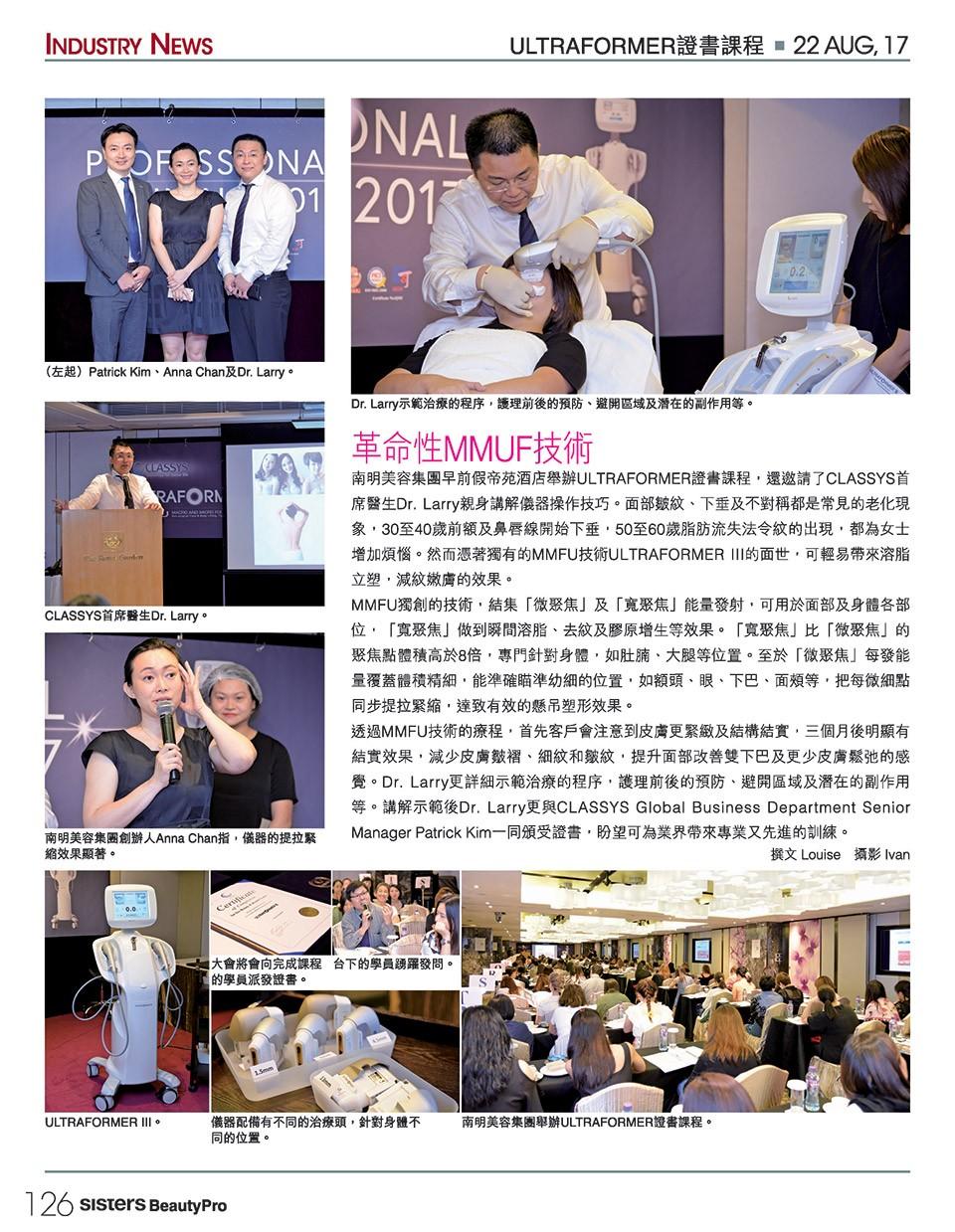 seminar_magazine01