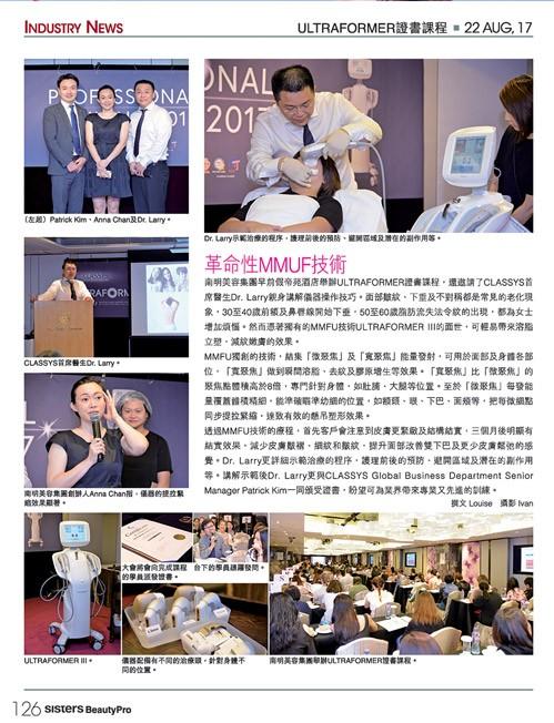 Seminar magazine [Ultraformer]