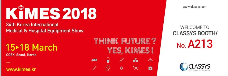 2018_KIMES_E_300dpi