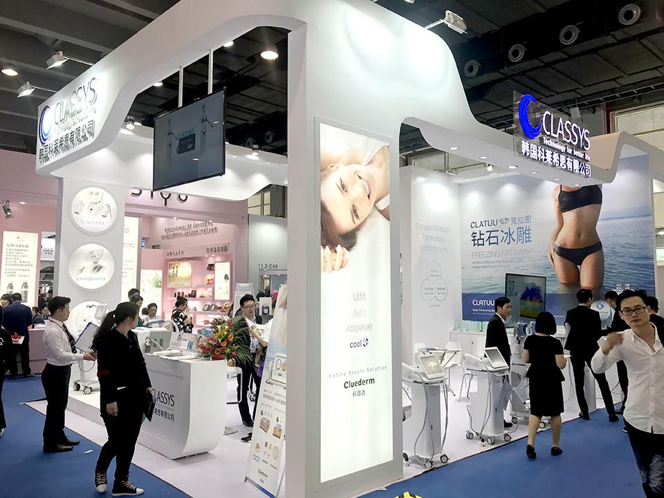 CIBE Guangzhou 7
